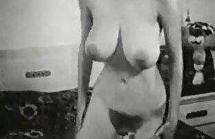 মদ 1950 চরম অশ্লীল রচনা