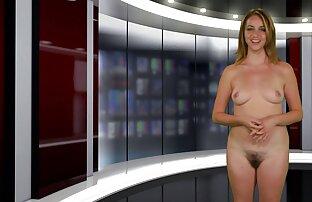 উলঙ্গ বিশ্বাস naked